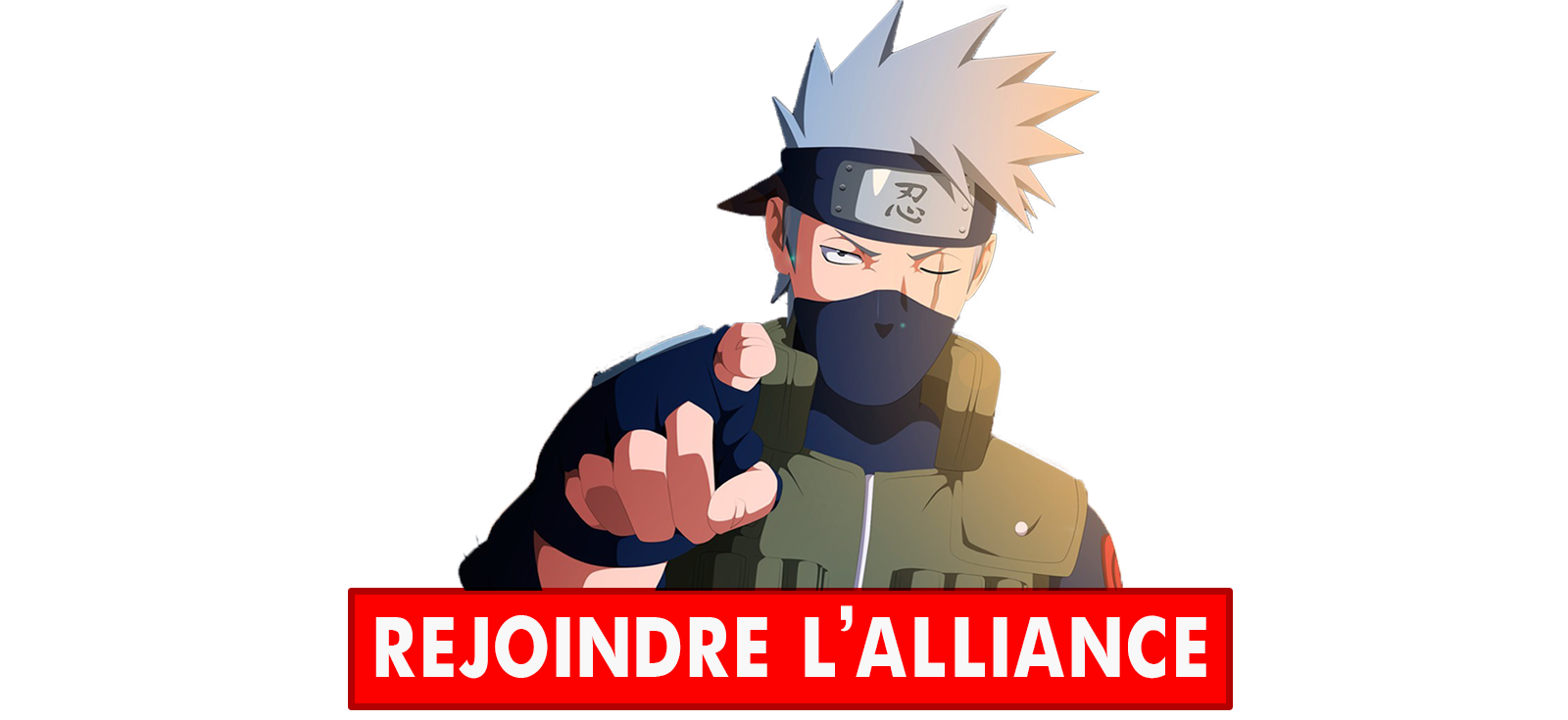Rejoindre l'Alliance