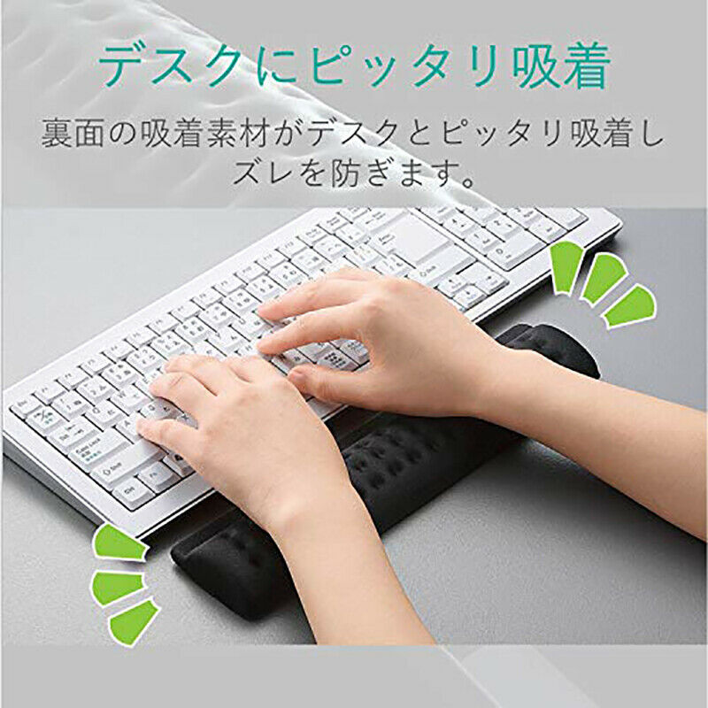 Ergonomic Mouse Pad Mouse Pad Memory Cotton Keyboard Wrist Reduce Hand Fatigue