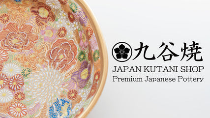 JAPAN KUTANI SHOP by Musubi Kiln