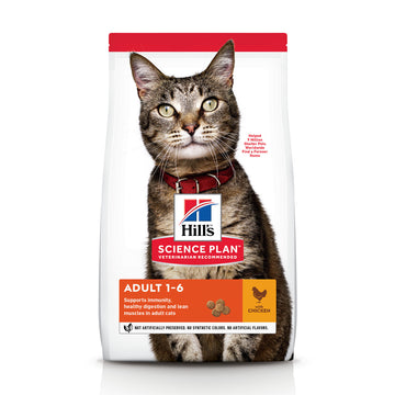 Science Plan Adult Cat Food With Chicken (300g)