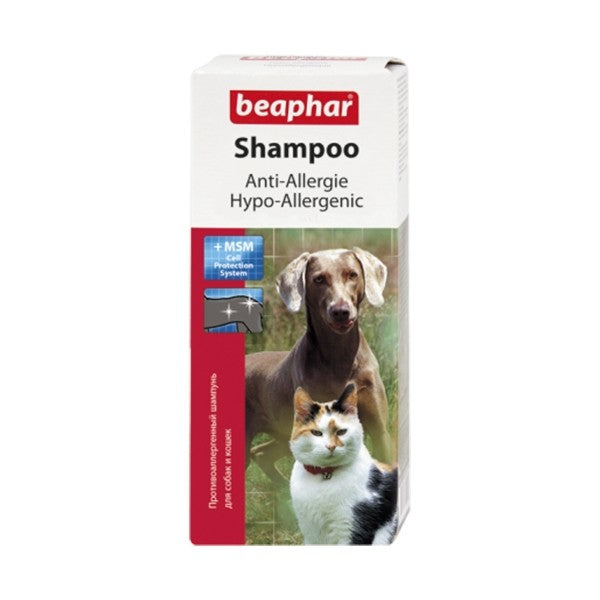 SHAMPOO ANTI ALLERGIC DOGS & CATS (4589721944117)