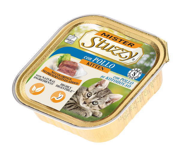 STUZZY CAT ALU TRAY-KITTEN (100g) (4599530094645)