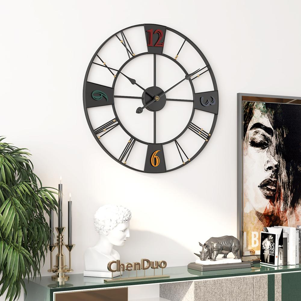 """Jeu"" Wall Clock"