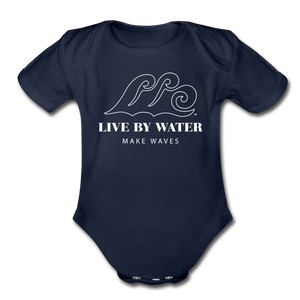 Organic Short Sleeve Baby Bodysuit - dark navy