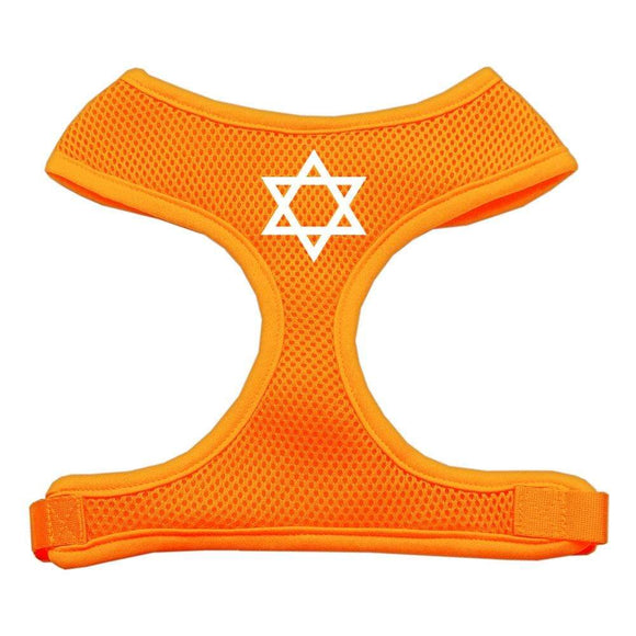 Doggy Stylz Dog-products Pet Harnesses Yellow / Small Star Of David Screen Print Soft Mesh Harness