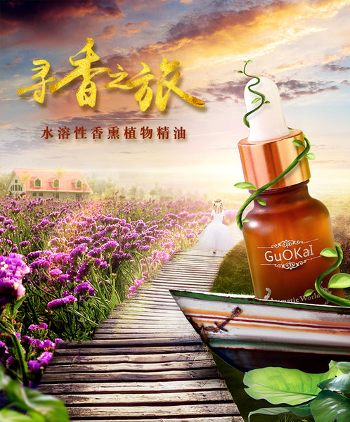 GuOkai Premium Aromatherapy Water Soluble Natural Aroma Essential Oil for Humidifiers & Fragrance Oil Burners