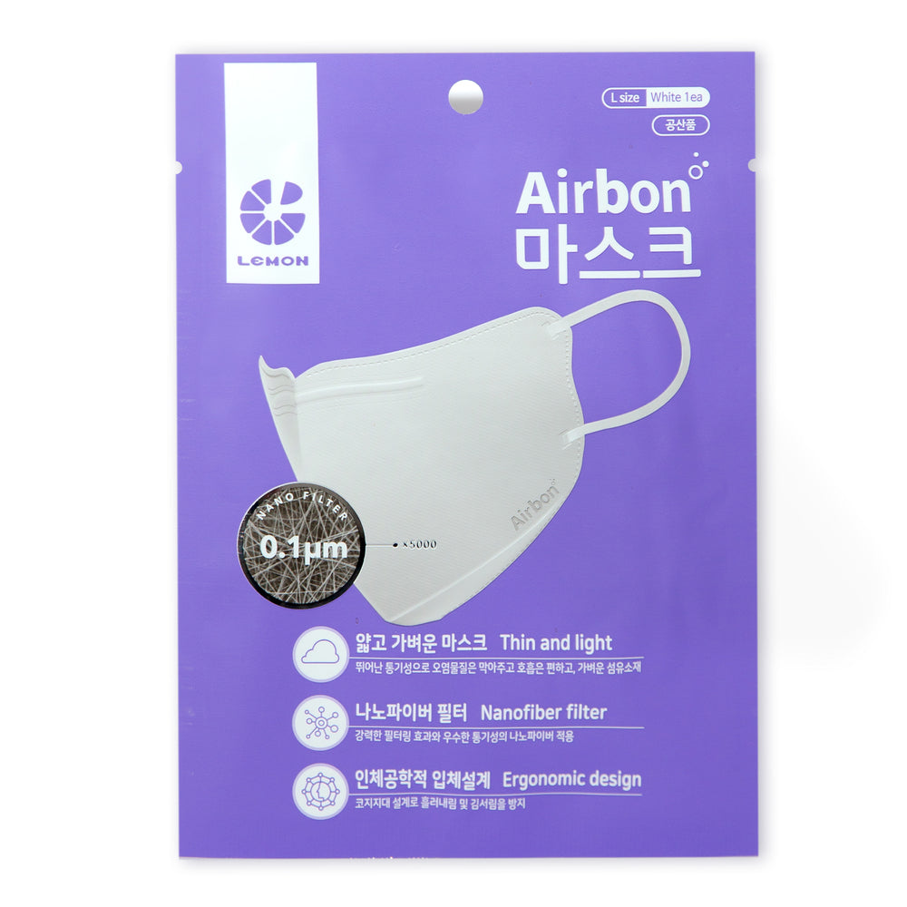 Airbon Nano Fiber Face Mask Adult Masks 10 pcs (White) - EverydaySpecial