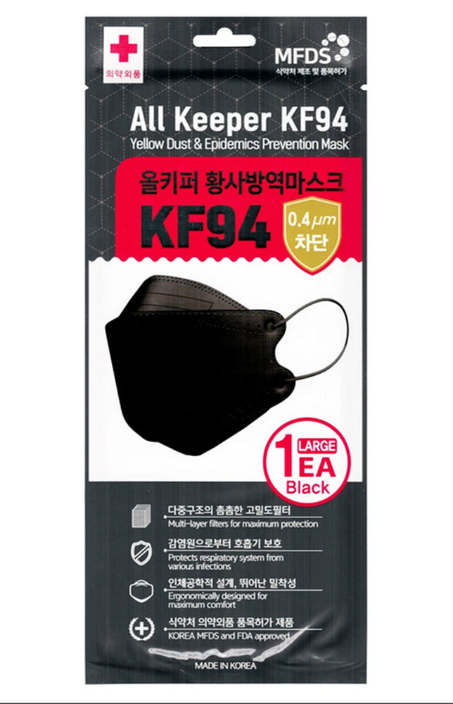 All Keeper KF94 94% Filtration 4 Multi Layer Mask (Black)