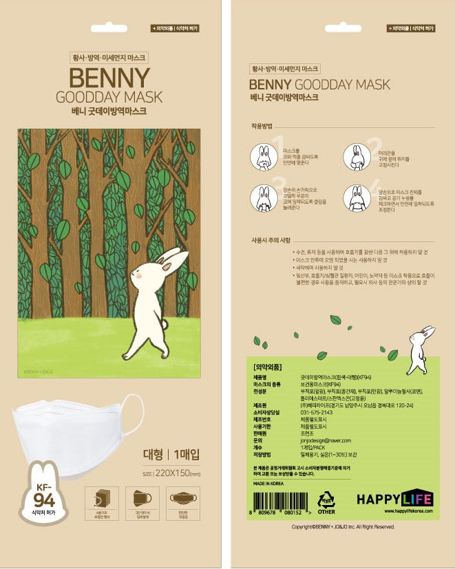 [Adult] Good Day Korean Premium KF94 White Mask Benny 10 pcs - Everydayspecial.com