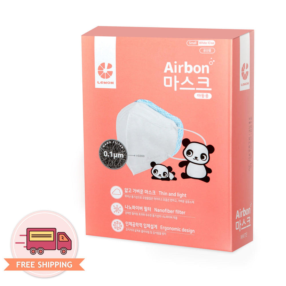 [Kids] Airbon Nano Fiber Face Mask for Children 10 pcs (White)