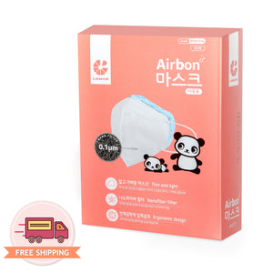 [Kids] Airbon Nano Fiber Face Mask for Children 10 pcs (White) - EverydaySpecial