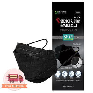 MH Care Disposable KF94 Black Mask 4 Layer Filter Made in Korea - Everydayspecial.com
