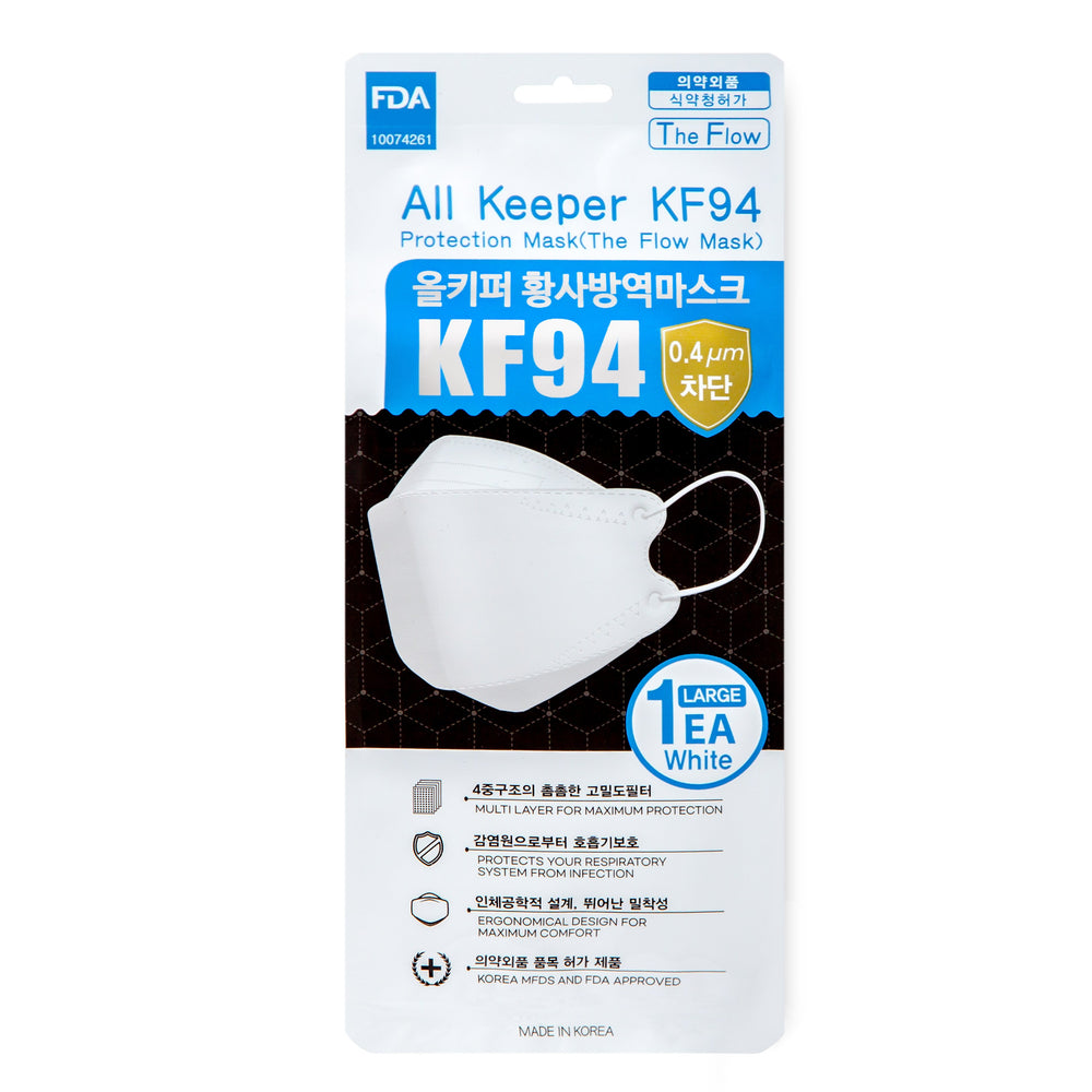 All Keeper KF94 94% Filtration 4 Multi Layer Mask 10 pcs (White) - EverydaySpecial