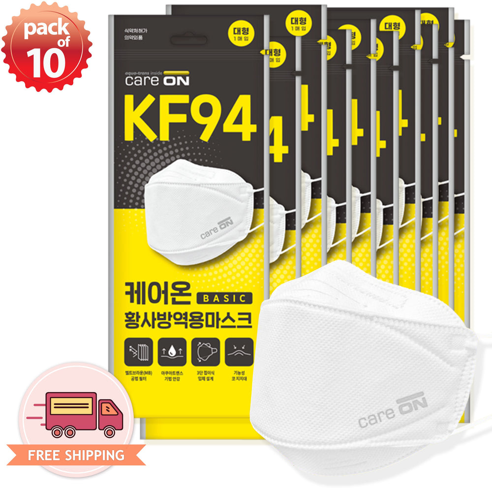 Care On KF94 Meltblown 4-Layers Filter Adult Safety Face Mask
