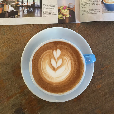 Coffee Flat White (Small 8oz)