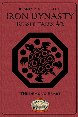 Iron Dynasty: Kesshi Tales #2: The Demon's Heart PDF