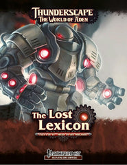 Lost Lexicon, Part 1: Heart of the Machine