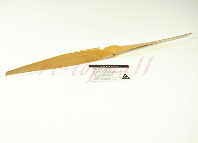 23x8 23inch Beech wooden Propeller for Electric Power Plane