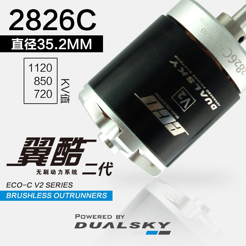 DUALSKY ECO Brushless Motors 2826C 720KV 850KV 1120KV For 25-32 Class RC Model Airplane
