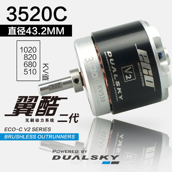 DUALSKY ECO Outrunners Brushless Motors 3520C 510KV 680KV 820KV 1020KV For Class 50 4-Stroke 32-40 2-Stroke RC Airplane