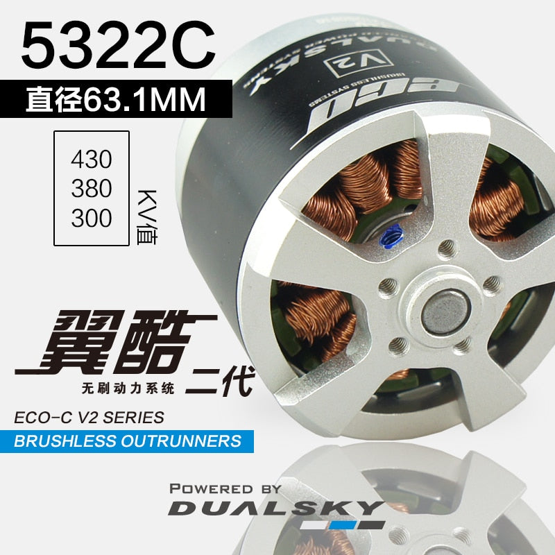 DUALSKY ECO V2 Series Brushless Motors Outrunners ECO 5322C 300KV 380KV 430KV For RC Fix Wing Airplane