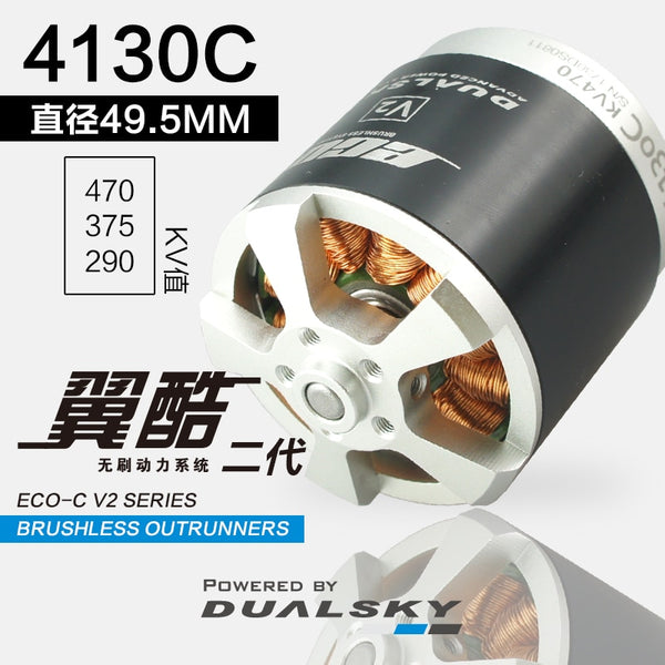 DUALSKY Brushless Outrunners Motors ECO 4130C 290KV 375KV 470KV For RC Airplane