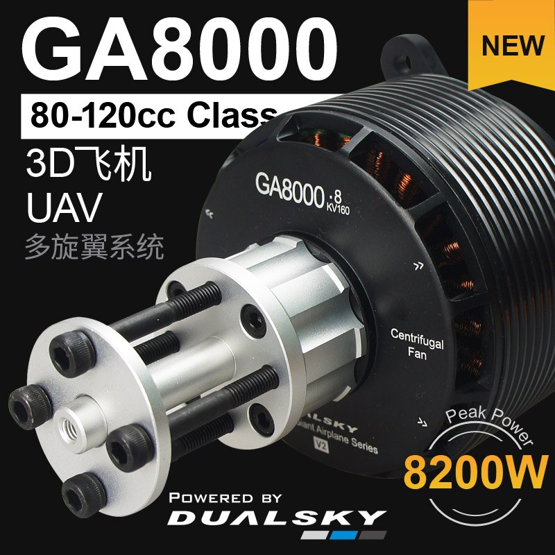New Arrival DualSky GA8000 High-power Brushless Motor 160KV For 80cc-120cc Class UAV 3D And Scale Warbird Airplanes