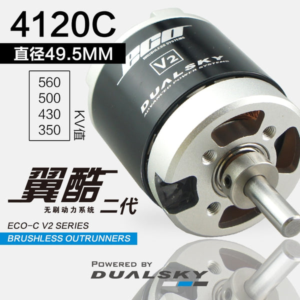 DUALSKY Outrunners Brushless Motors ECO 4120C 350KV 430KV 500KV 560KV For RC Airplane