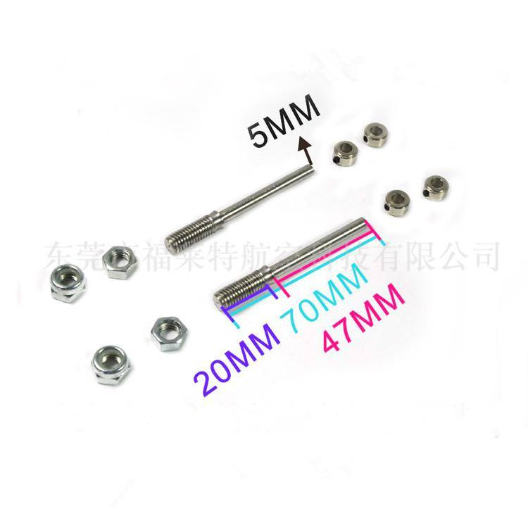 1 Set Φ3/Φ4/Φ5mm Wheel Axles Shaft Adapter Nut Screw Airplane Wheel Accessories Tapping Hexagonal