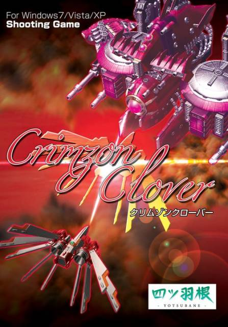Crimzon Clover WORLD IGNITION Deluxe Edition Steam CD Key