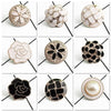 Sewing Free Coat Button (4PCS/SET)