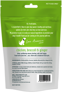 Freeze Dried Dog Treats - Chicken with Broccoli and Ginger 100g