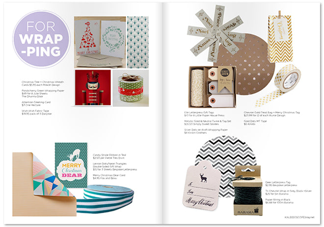 Dailylike Fabric Tape in Kaleidoscope Christmas Gift Guide