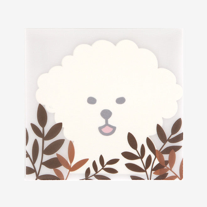 Animal Card : Puppy