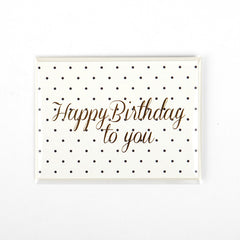 Note Card : Happy Birthday