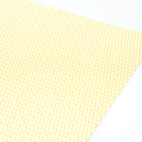 Adhesive Fabric A4 1pk : Ice Cream - Cone