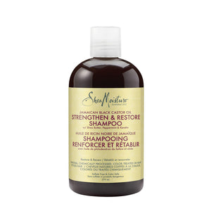Shea Moisture Jamaican Black Castor Oil Shampoo - All Star Beauty Complex