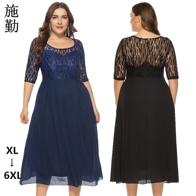 SHIQIN Spring And Summer Plus Size Round Neck Chiffon Lace Stitching Dress Mid-Length Dress Skirt