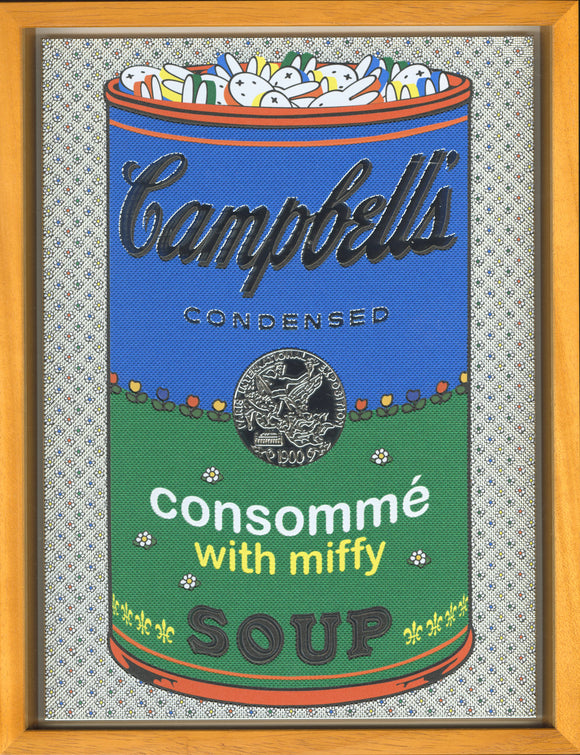 森洋史 / If There was impossible Campbell's Soup Cans... Consommé with Miffy / miniature edition - YOUANDART(ユーアンドアート)