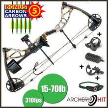 Load image into Gallery viewer, Extreminator RTS package 15-70lbs from Archery Hit