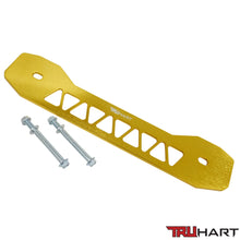 Load image into Gallery viewer, TruHart - Rear Subframe Brace (06-15' Civic / 13'+ ILX)
