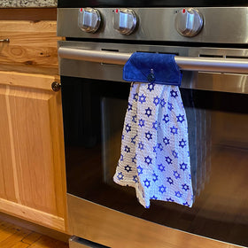 Star of David Towel - For Ovens or Drawer Handles