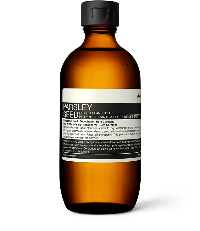 Parsley Seed Facial Cleansing Oil 200mL