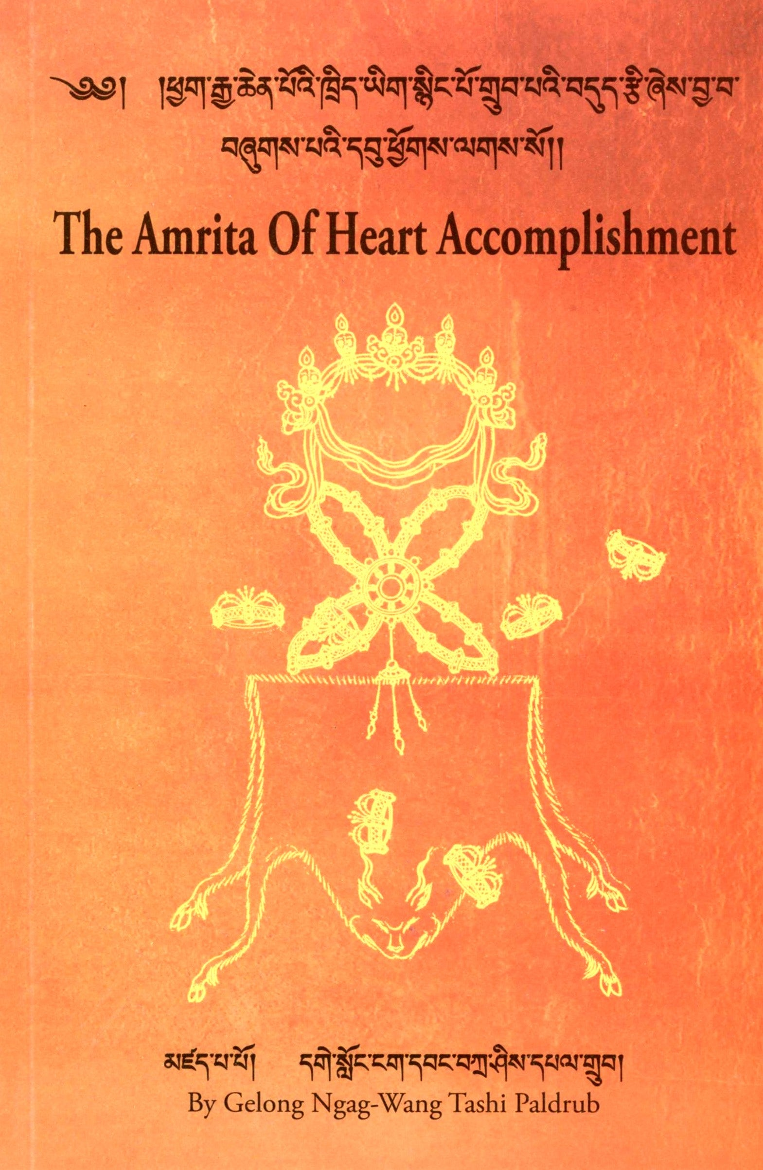 The Amrita Of Heart Accomplishment
