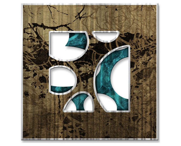 Savory Sophistication Metal Wall Hanging