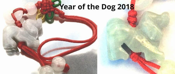 Lucky Chinese Jade Year of the Dog Pendant