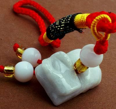 Lucky Chinese New Year of the Ox Jade Pendant