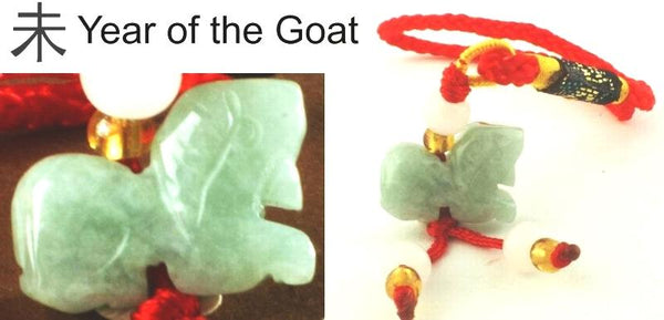 Lucky Chinese Year of the Goat Jade Pendant