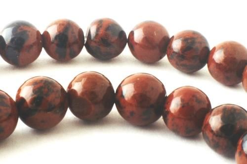 Sensuous Deep-Chocolate Mahogany Obsidian Jasper Beads - 6mm or 8mm