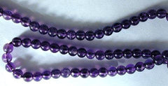 Royal Amethyst Beads - 4mm, 5mm, 6mm or 8mm